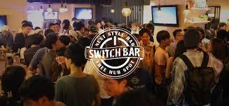 大阪 アラサー 出会いの場 switch bar
