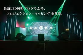 岐阜市 アラサー 出会いの場 クラブラグザ CLUB RAGZA