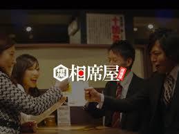 金沢市 アラサー 出会いの場 相席屋金沢店