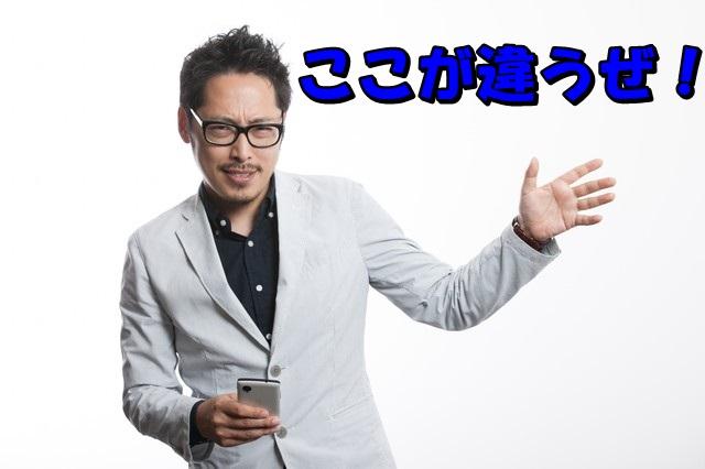 ゼクシィ縁結び 無料会員